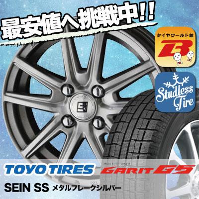 185/70R14 サマータイヤ 88Q TOYO TIRES トーヨータイヤ GARIT