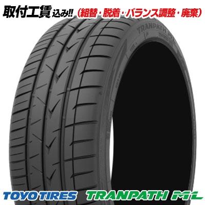 Sommerreifen 205//65 R15 99H Toyo Proxes CF2 XL