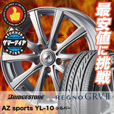 RG BMW X3 Muffler Exhaust Tips System For F25 28i 35i 2009-17 Burned Blue x 2