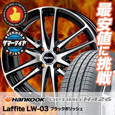1 Axis Lenso Wheels Custom Wheel Center Cap Lock Set