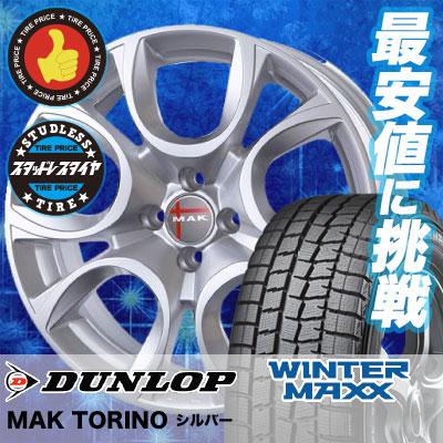 アクセラスポーツ MONZA JAPAN Jeriva BL系 アクセラ/ 1台分 4本セット (15インチ 6.0J 5穴 P.C.D114.3 INSET 53 ブラック) ホイール