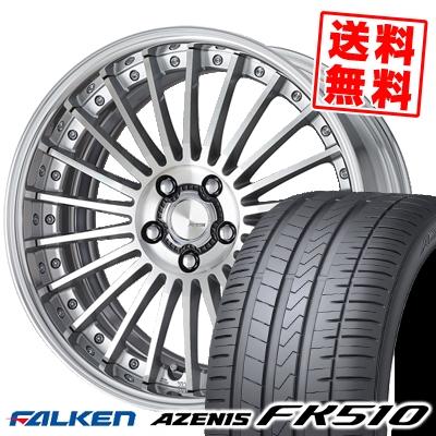 Falken Sommerreifen AZENIS FK510 1x 205//50ZR17 93Y