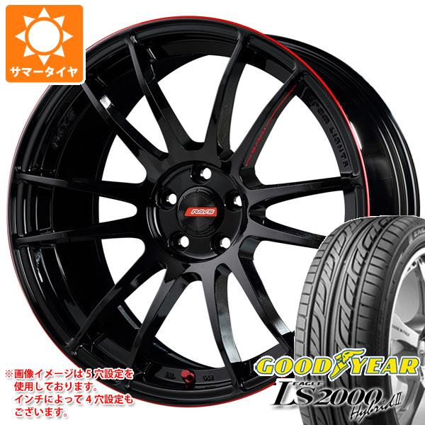 Summer Tire Nankang AS-1 XL 195//40R17 81W