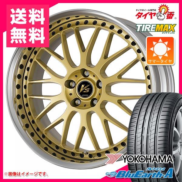 タイヤはフジ 送料無料 7.5J 7.50-18 MICHELIN 限定 BBS GERMANY BBS CS プライマシー3 ホイール4本セット 18インチ (限定) サマータイヤ 215/45R18