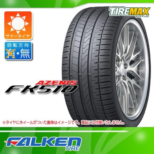 夏用 275/40R18 AZENIS FK510 275/40ZR18 99Y FALKEN (ファルケン) 2本セット ●タイヤ2本セット● サマータイヤ