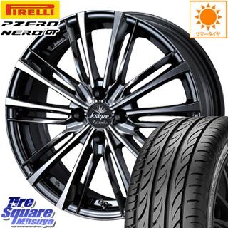 215//35R19 85Y Pirelli P Zero Nero XL Summer Tire
