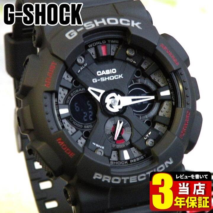 d15a69aced ... カシオ G-SHOCK Gショック メンズ 腕時計 新品 時計 ウォッチ GA-120-1A 黒 ブラック 海外モデル アナログ デジタル  ビッグフェイス | 対応 | スポーツ 商品到着後 ...