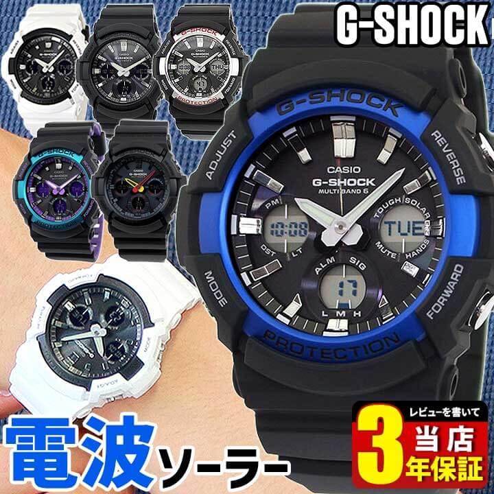 8bbdbd366e 在庫 【1】GAW-100-1A 【2】GAW-100B-1A2 【3】GAW-100B-7A CASIOカシオG-SHOCKGショック電波ソーラータフ ソーラーメンズ腕時計 ...