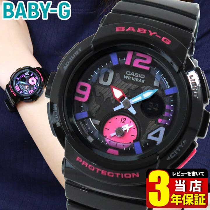 688abe433b1bc3 ... CASIO カシオ Baby-G ベビーG ベイビージー Beach Traveler Series BGA-190-1B 海外モデル  レディース 腕時計 ウォッチ アナログ アナデジ 黒 ブラックスポーツ ...