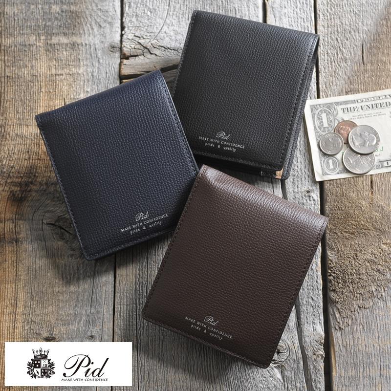 865a1d9e4431 Pid Foglia サフィアーノレザー 二つ折り財布 小銭入れあり PAW1004