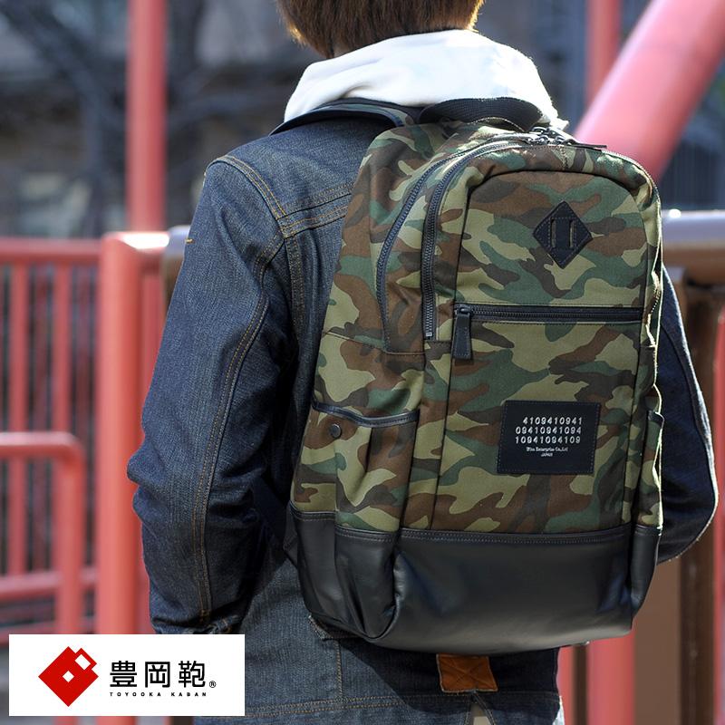 5d76808b6606 ... 用   青木鞄   豊岡鞄 迷彩柄 リュックサック 4109 S2001C 男性用 メンズ デイパック 豊岡製鞄 リュック 日本製 バックパック  カモフラ柄 豊岡 鞄 かばん バッグ