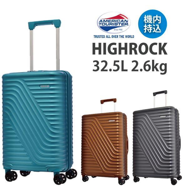 56634bfdc6 【送料無料】サムソナイト/samsonite アメリカンツーリスター HIGH ROCK ハイロック DM1*001 32.5L ジッパー ハード  キャリー スーツケース (旅行 キャリーケース ...