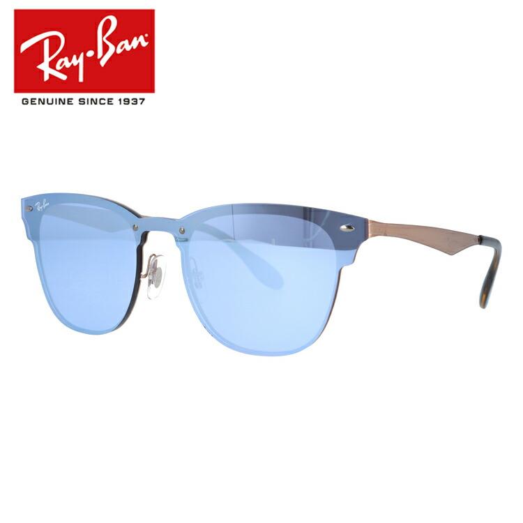 ... サングラス ブレイズ クラブマスター ミラーレンズ Ray-Ban BLAZE CLUBMASTER RB3576N 90391U 141サイズ  シールドレンズ(一枚レンズ) 国内正規品 ウェリントン ... f089e9f7ac
