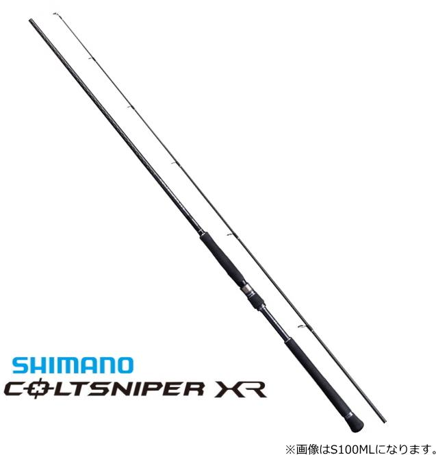 シマノ コルト スナイパー xr