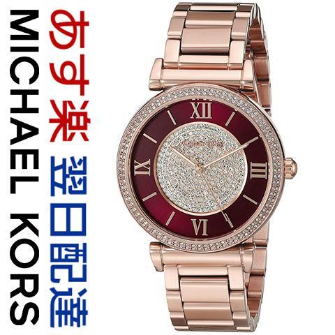ac8d3edf1d74 ラスト1点限り マイケルコース 時計 mIchael kors watch mIchael kors 時計 マイケルコース 腕時計 レディース  MK3412 インポート 誕生日 ギフト プレゼント 彼女 送料 ...