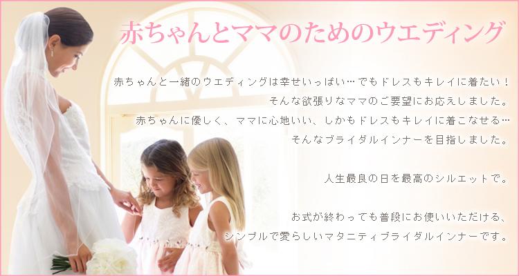 妊妇合集全集_内部胸罩女短上衣供妊妇使用的新娘纯白