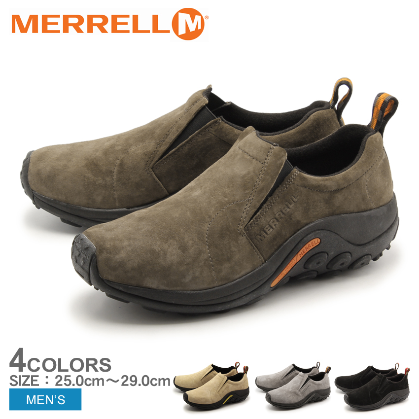 MERRELL Jungle Moc J60801 Sneakers Trainers Athletic Slip On Shoes Mens New