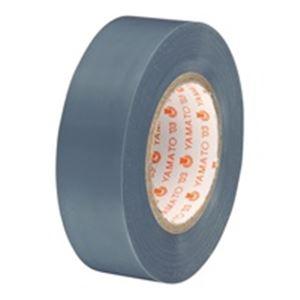 64b8a43b4ab3 (業務用50セット) ヤマト ビニールテープ/粘着テープ 【19mm×10m/灰色】 10巻入り NO200-19 ×50セット 送料無料! 接着用品  接着テープ 事務用品 まとめお得セット