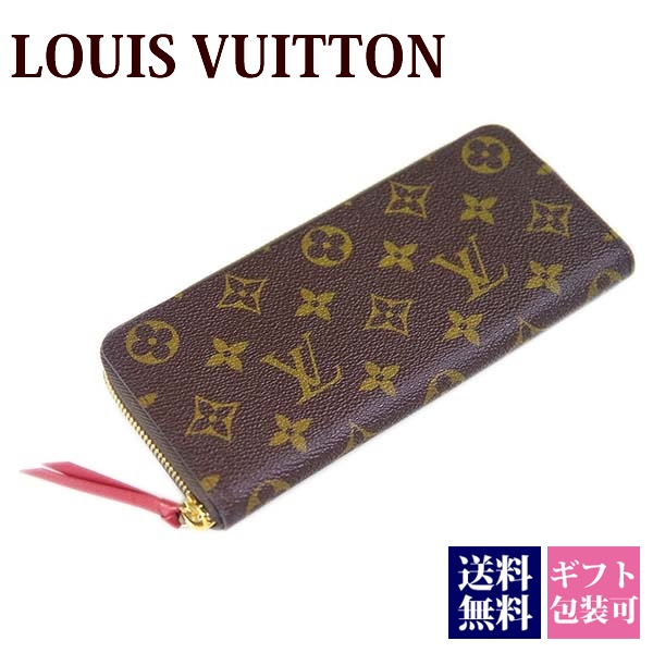 b24131ea685a ルイヴィトン Louis Vuitton 財布 長財布 レディース ラウンドファスナー ポルトフォイユ?クレマンス モノグラム/フューシャ