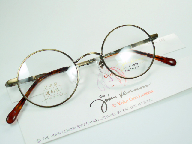 John Lennon Eyewear Premium Frames amp Prescription Lenses