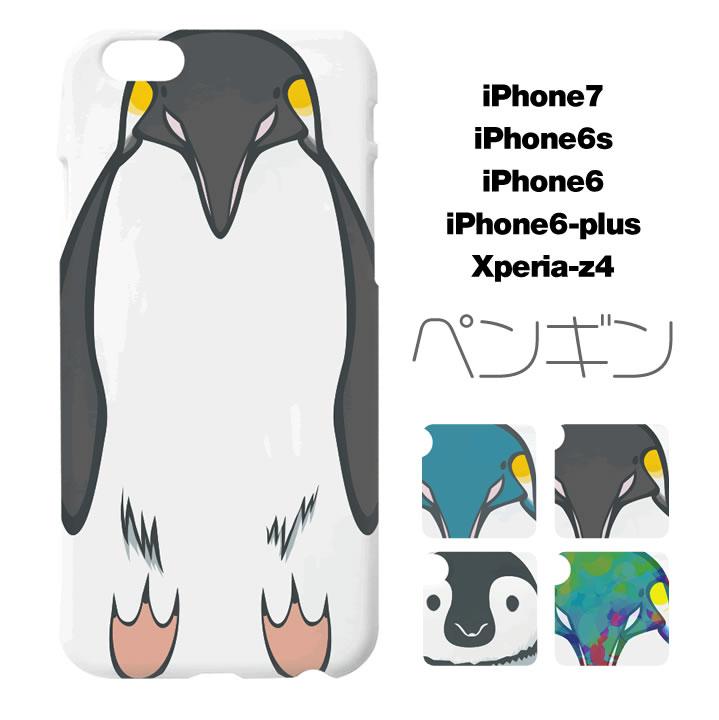 かっこいい ゆるい ペンギン イラスト