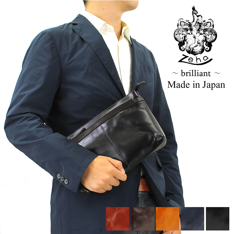 e439a45232ff Zeha (ツェハ) brilliant(ブリリアント) クラッチバッグ ショルダーバッグ 2WAY 姫路レザー 牛革 日本製 290-9804