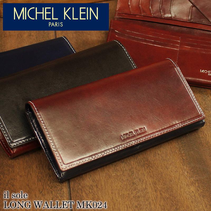 ccaa2b27a9ab MICHEL KLEIN PARIS(ミッシェルクラン) il sole(イルソーレ) 長財布 MK024