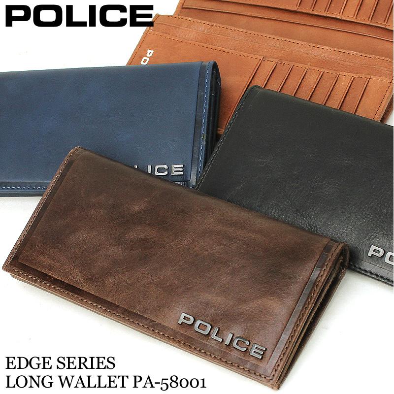 73e18b82d5f9 POLICE ポリス EDGE お勧めバッグ エッジ 長財布 かばん専門店 小銭入れ ...