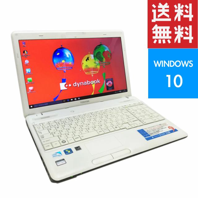 【送料無料】【WINDOWS10】SSD 初心者安心 設定済 無線LAN(WiFi ...