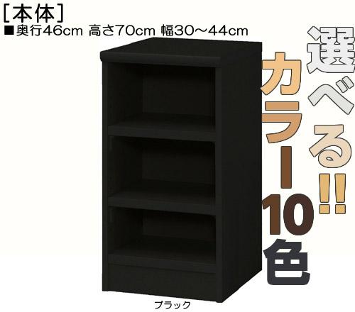 ff0026bb5b 和室収納 高さ70cm幅30~44cm奥行46cm厚棚板(棚板厚み2.5 ...