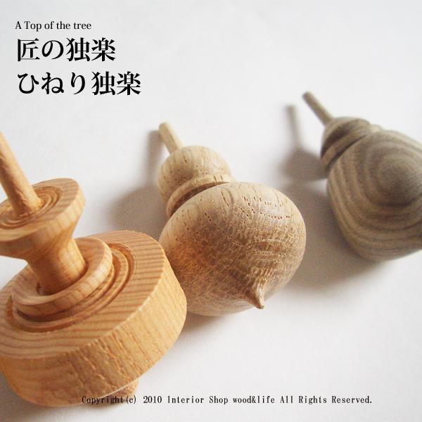 是陀螺木制树的手工制作片断.