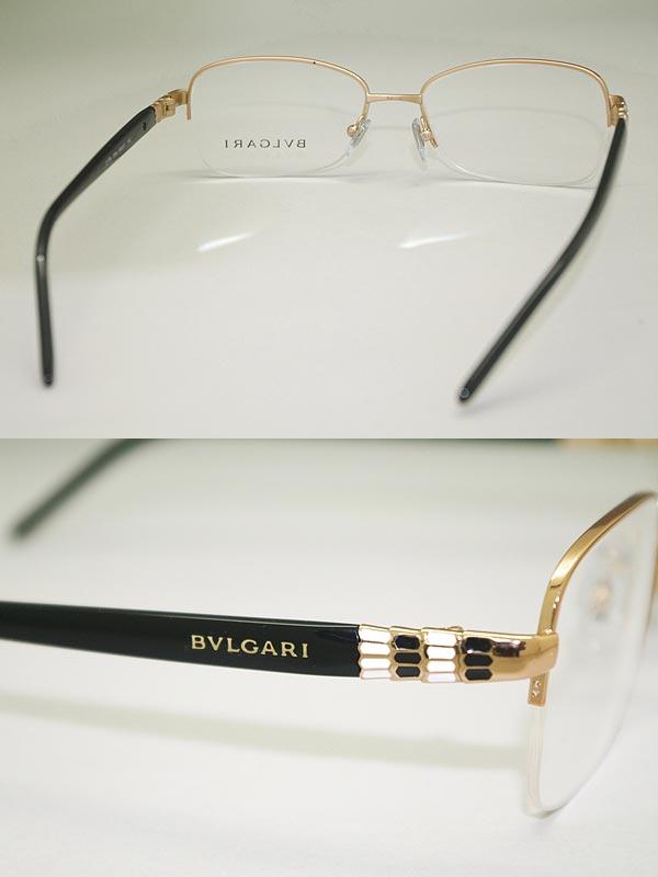 Bvlgari Sunglasses  SmartBuyGlasses Canada