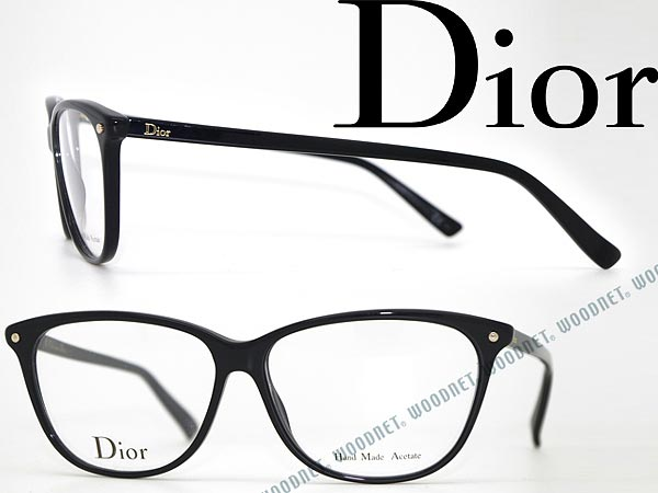 Dior Glasses  Buy Online at SmartBuyGlasses India