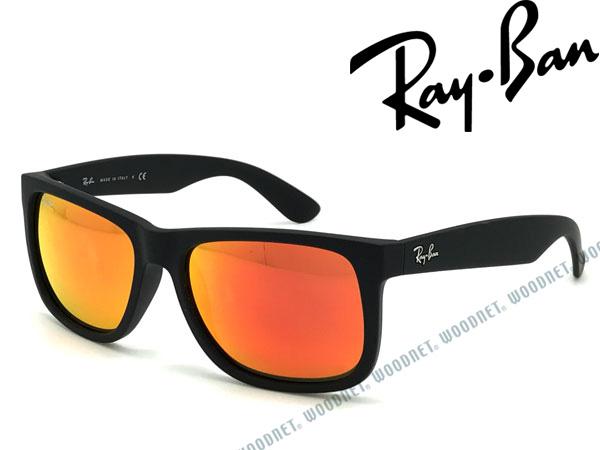 d38a9c2ce9b4 RayBan ブレスレット ジーンズ レイバン オレンジミラー サングラス 0RB ...