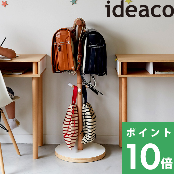 d11f4af6ce ideacoイデアコPLYWOODSeries「kodomohanger(コドモハンガー)」子供部屋子ども用ハンガーラック ...