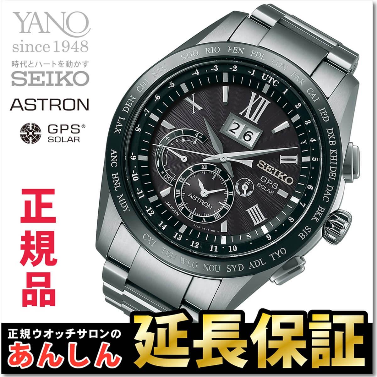 fc4bda9cf8 矢野時計店 本店に大阪市内有数のウオッチサロンがオープン致しました!お近くにお越しの際は是非お立ち寄り下さい!