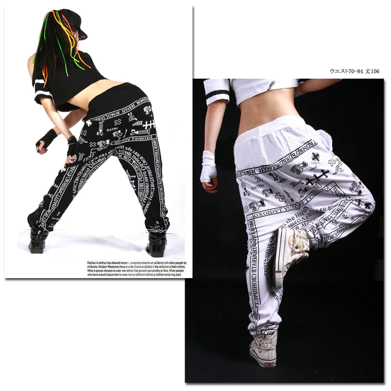 Harem pants dance hip hop for girls