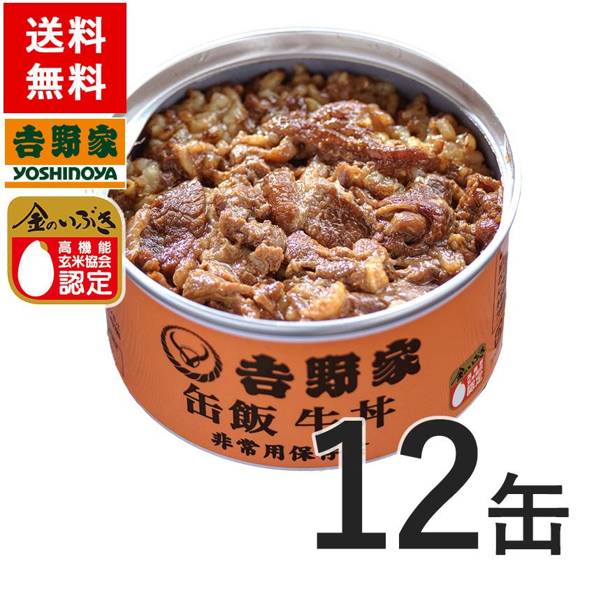 牛 丼 冷凍 保存 牛 丼 冷凍 保存 方法 - 450844.ddns.us