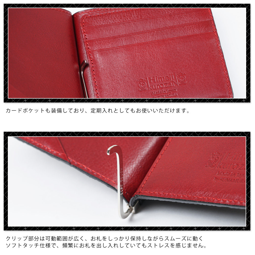 yukiolabo of wallet and carefully selected brand