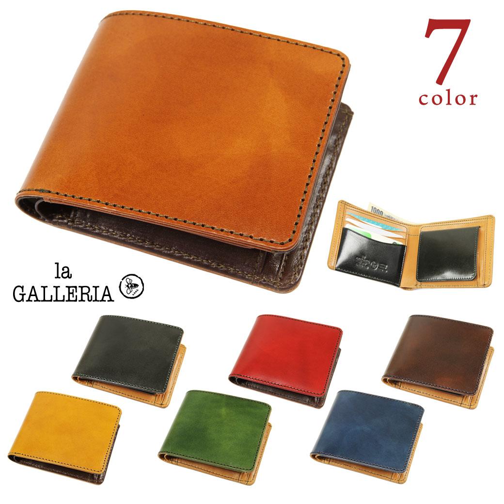ecba6436dafc この商品の特徴本革 牛革 財布 二つ折り財布 小銭入れあり BOX型小銭入れひとこと メモコンパクトな二つ折り財布は、扱いやすいのがメリットです。