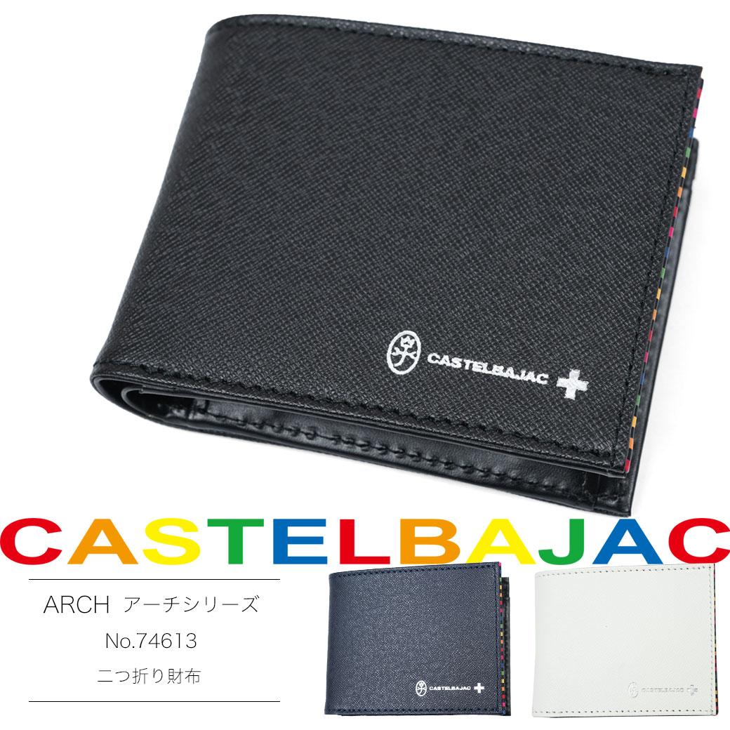 b12d306ef531 この商品の特徴本革 牛革 財布 二つ折り財布 小銭入れありひとこと メモコンパクトな二つ折り財布は、扱いやすいのがメリットです。  たくさん入れすぎると、膨らんで ...