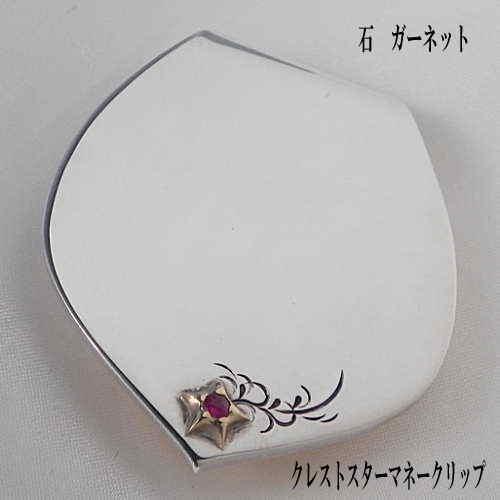 1925a0f25ffd クレスト 唐草&スターマネークリップ シルバー製マネークリップ メンズ ...