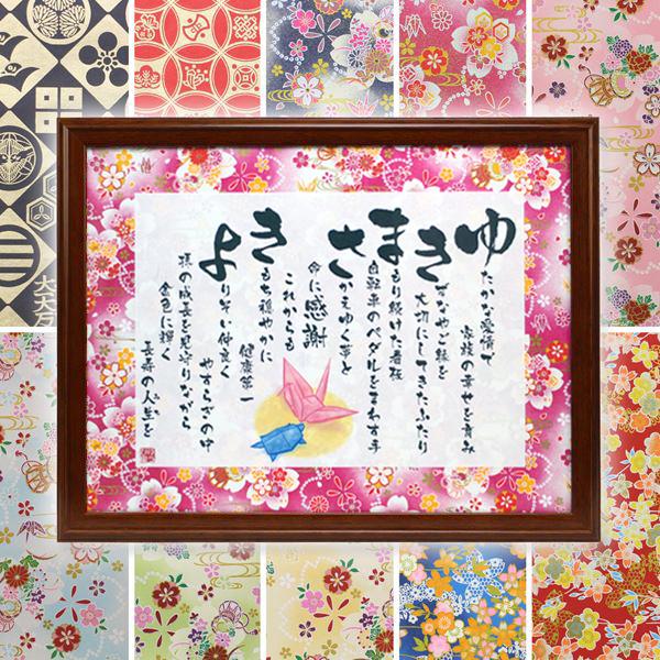 十八岁生日文字_第八十八岁生日纪念日庆祝刷字元字体卒寿饰品礼品父母金婚卒寿饰品