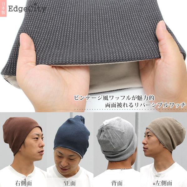 日本制针织的帽子帽男士女士边缘城市针织帽卡蒙剂帽春天夏天秋天和