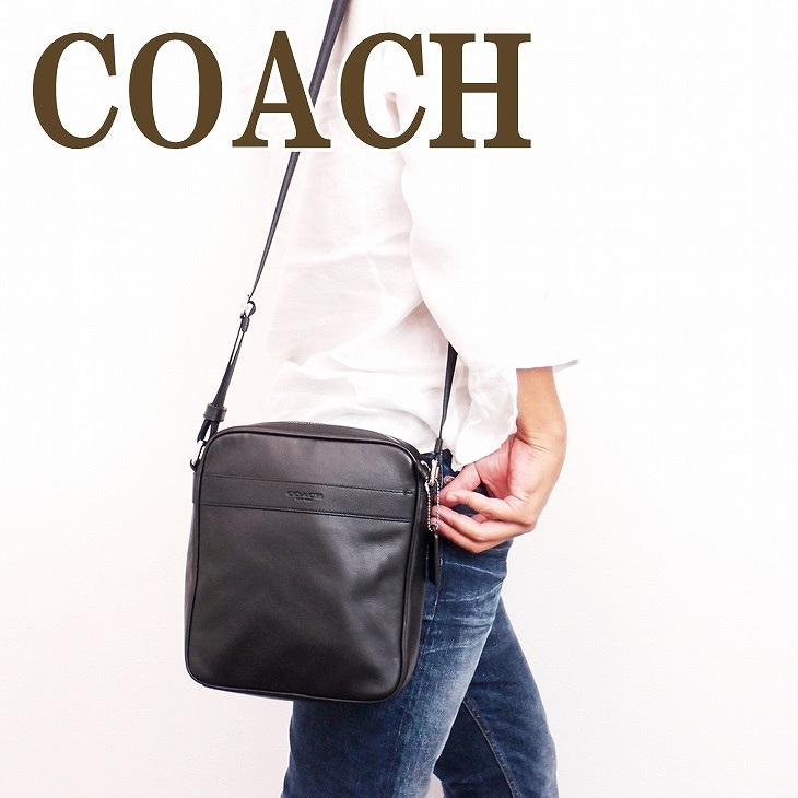 793f152068af コーチ(COACH)。こんなメンズバッグを求めてた。 極上レザー製。大人の斜めがけショルダーバッグ。