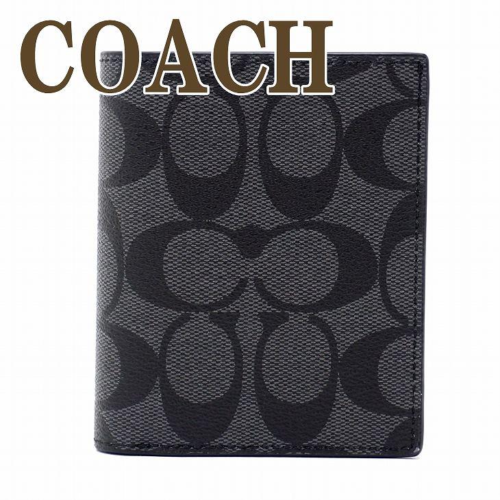 b065bb37ce84 コーチ 財布 メンズ 二つ折り財布 バッグ COACH 贅沢屋 レザー ブラック ...