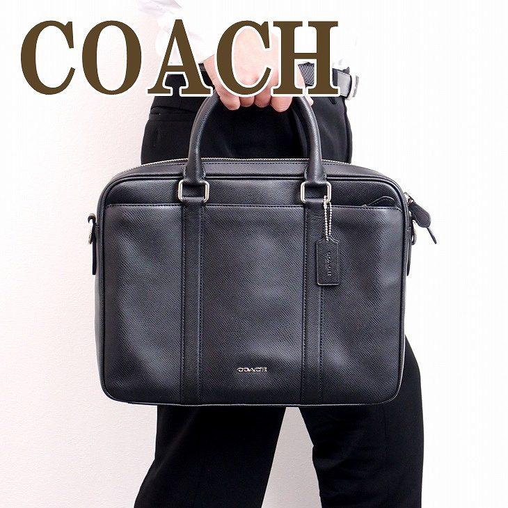 e6055516aa55 コーチ トリーバーチ COACH バッグ メンズ ビジネスバッグ ブリーフ ...