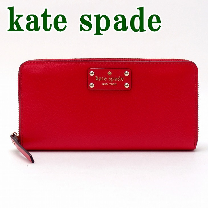 61da1200b8be ケイトスペード(KATESPADE)。シンプルが良い。 大人のレザー。ラウンドファスナー長財布。
