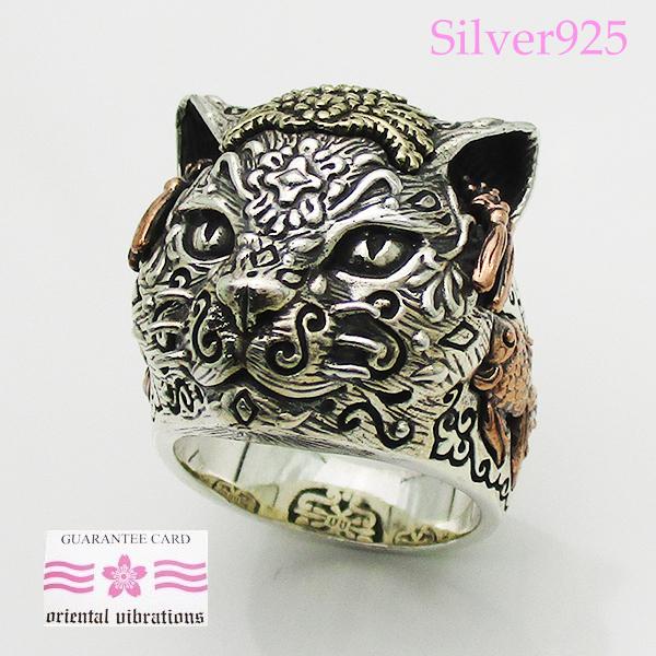 oriental vibrations(OV)中国の皇后風ネコの指輪(1) メイン 猫 シュガースカル リング シルバー925メンズ レディース 送料無料