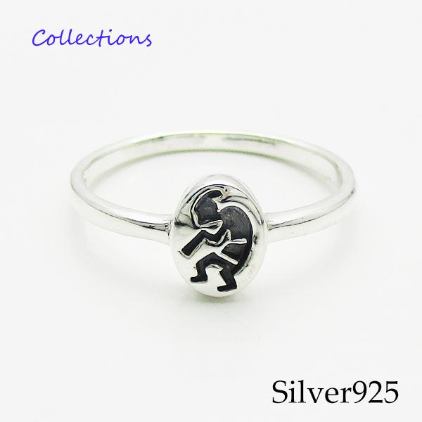 指輪 精霊ココペリ シルバー925製 銀 メンズ レディース 送料無料 年末年始大決算 ココペリの指輪 インディアンジュエリー おしゃれ ネイティブ 1 定番スタイル メイン アメリカ